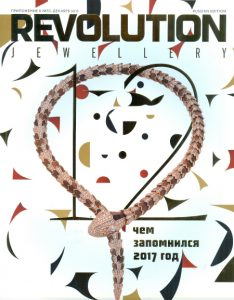 Pesavento-on-Revolution-Jewellery-Russia-2017.12